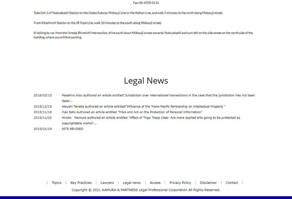 苗村法律事務所(英語版)